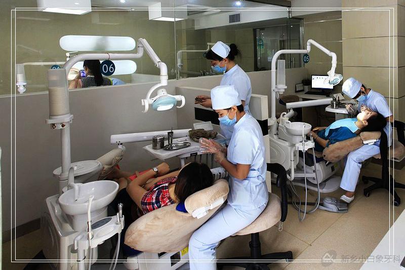 牙体牙髓科.jpg